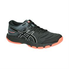 ASICS gel-beyond 6 1071a049-010