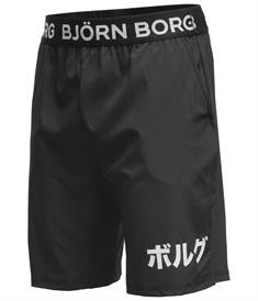 Björn Borg August Shorts zw/wit 2021-1053-90651