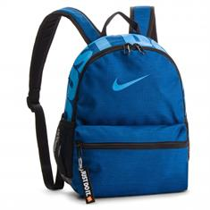 NIKE nike brasilia jdi kids' backpack (m ba5559-431