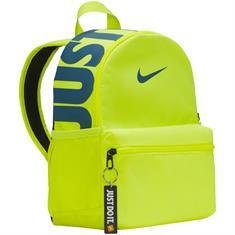 NIKE nike brasilia jdi kids' backpack (m ba5559-703