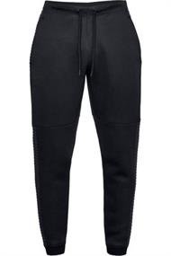 Under Armour Ghl Cg Reactor Run Sp Pant 1317476-001