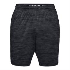 Under Armour NK1 Twist Shorts 1312297-001