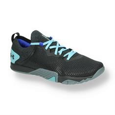 Under Armour ua tribase reign 3 3023698-002